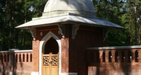 Muslim Burial Ground, Horsell Common.